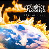 ZEAL of proud【Blu-ray付生産限定盤】/CDシングル(12cm)/BRMM-10328