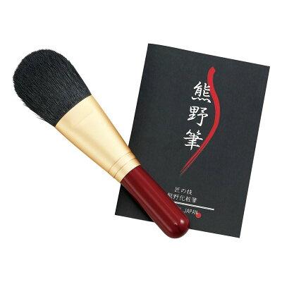 ゼニス 熊野化粧筆 筆の心 フェイスブラシ(ショート) KFi-40R