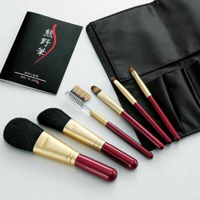 ゼニス 熊野化粧筆セット 筆の心 ブラシ専用ケース付き KFi-R156