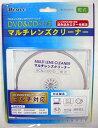 レンズクリーナー(乾式) (BCN-CD01D)