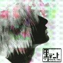 黒テント/DVD/AEBR-1004