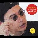 愛する若者たちへ/CDシングル(12cm)/AECP-1012