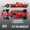 1/12 プロポーションキット Ferrari SF70H Ver.B モデルファクトリーヒロ HIRO K608 フェラーリ SF70H Ver.B