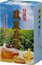 宇治川製茶店 丹波黒黒豆麦茶 10gX20