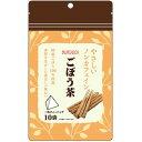 やさしいノンカフェイン ごぼう茶(1.5g*10袋入)