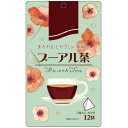 プーアル茶 3g*12袋入
