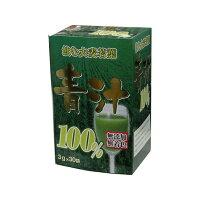 飲む大麦若葉青汁100%(3*30袋入)