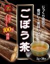 ごぼう茶(2g*30袋入)