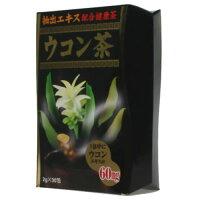 抽出エキス ウコン茶(30包)