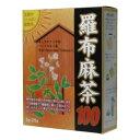 太陽がいっぱい 羅布麻茶100 25包