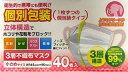 リブラボラトリーズ 3層不織布マスク 小さめサイズ (145mm×90mm) 40枚入