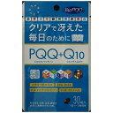 リブラボラトリーズ PQQ+Q1030粒