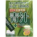 リブ 国産大麦若葉青汁トレハオリゴ 30包