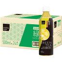リブ ラボラトリーズ matsukiyo 緑茶 500ml