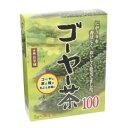 ゴーヤー茶100% 30包