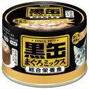 アイシア 黒缶まぐろミックス ささみ入りまぐろとかつお 160g