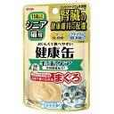 シニア猫用 健康缶 パウチ 毛玉ケア(40g)