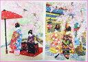 はり絵舞妓ポストカード(020)