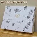 山櫻 Ddi: ボックス おくりもの箱 文庫 山猫 351229