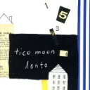 lento アルバム 333D-14
