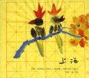 上海/CD/333D-34