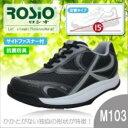 ROSIO ロシオ かかとのない健康シューズ M103 ブラック サイドファスナー付/抗菌/防臭 28.0cm