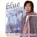 blue/CD/LUNA-0606