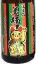 湯豊乃美楠 乙類25° 芋 1.8L