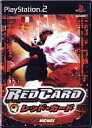 PS2 Red Card PlayStation2