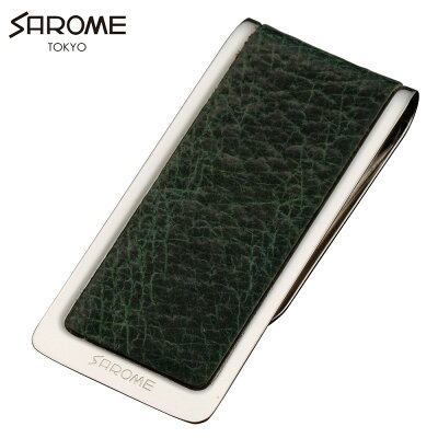 SAROME TOKYO EXMC5 Series マネークリップ グリーンレザーEXMC5-05 1053778