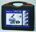 キャリングケース USW-334対応 エコーテック エコーテック CB02 キャリングケー