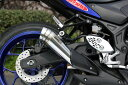 YAMAHA YZF-R25(JBK-RG10J)POWER BOX マフラー