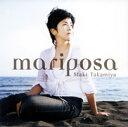 MARIPOSA/CD/TEMW-0101