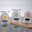 ASACO アサコ クリスタル楯 KW844 11.5×9.2cm