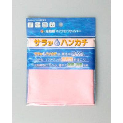 光触媒サラッとドライハンカチサイズ サラッとハンカチ ピンク