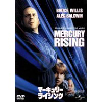 マーキュリー・ライジング/DVD/UJFD-29956