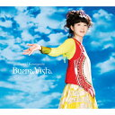 Buena Vista/CD/MOCA-1847