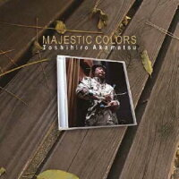 MAJESTIC COLORS/CD/VGDBRZ-0057