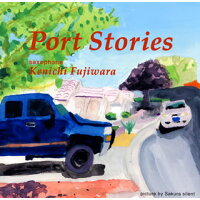 Port Stories/CD/VGDOPL-0017