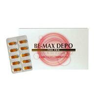 BE-MAX DEPO 90カプセル