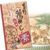 吉野食品 鶏めしの素 米3合用 300g