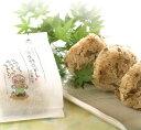 冷凍 吉野鶏めし(おにぎり) 1個