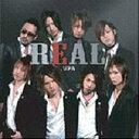 リアルな夢/CD/MPU-0301