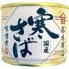 寒さば味噌煮(190g)