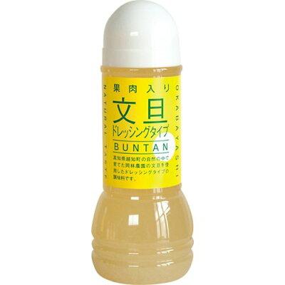 果肉入り文旦ドレッシング(300mL)