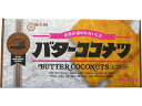 日清製菓 バターココナツ 100g