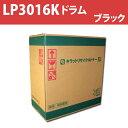ドラム JDL LP3016K ブラック 40000枚