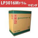 ドラム JDL LP3016M マゼンタ 40000枚