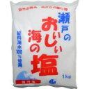 瀬戸のおいしい海の塩(1kg)