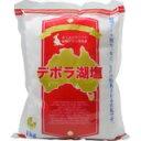 デボラ湖塩(1kg)